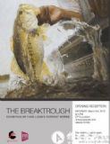 "方力钧个展""THE BREAK TROUGH"""